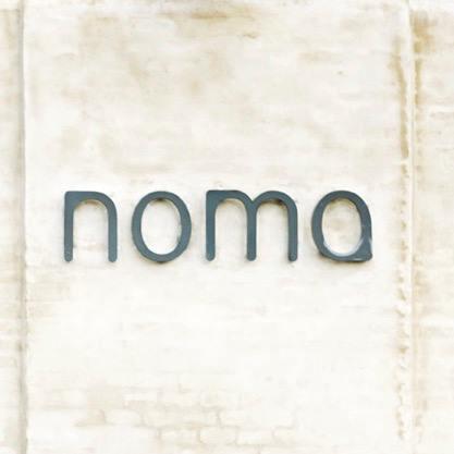 Restauracja Noma trzy gwiazdki w przewodniku Michelin
